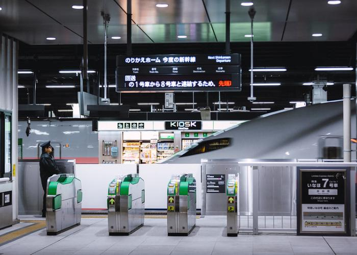 Inside JR East Niigata Station ticket gate