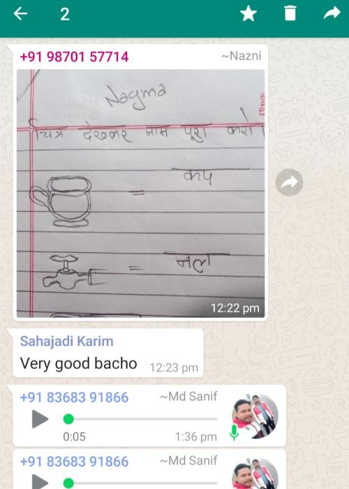 Screenshot school assignment by a student in India