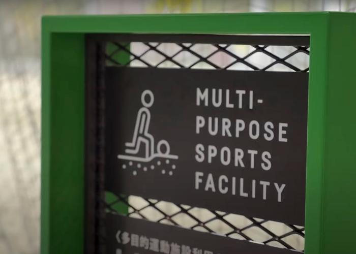 """A sign saying """"Multipurpose Sports"""" at a Tokyo Rooftop Park in Shibuya, Miyashita Park"""