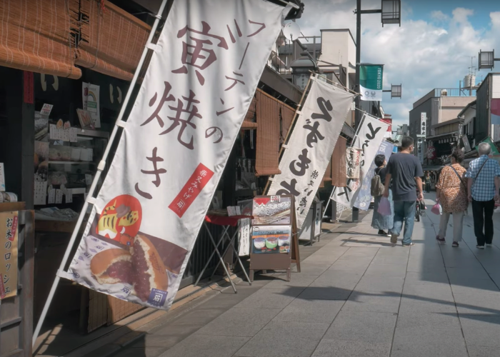 A traditional shopping street in Shibamata, Tokyo