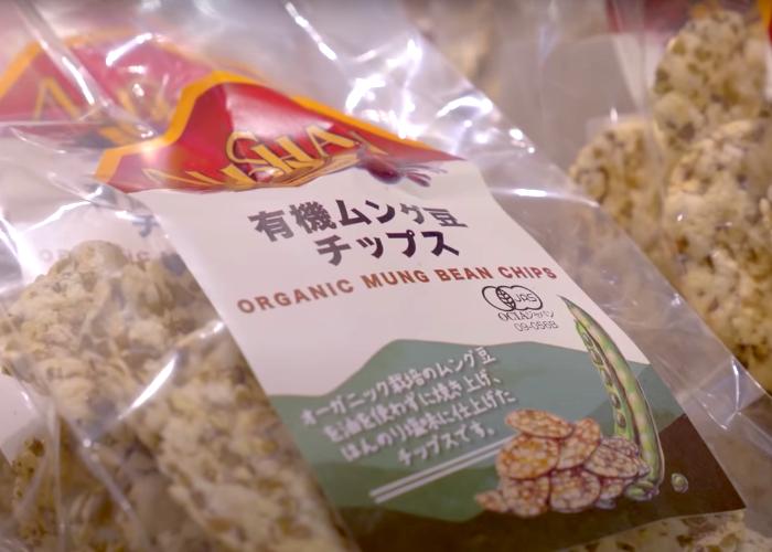 Organic Mung Bean Chips from Asakusa Vegan Store