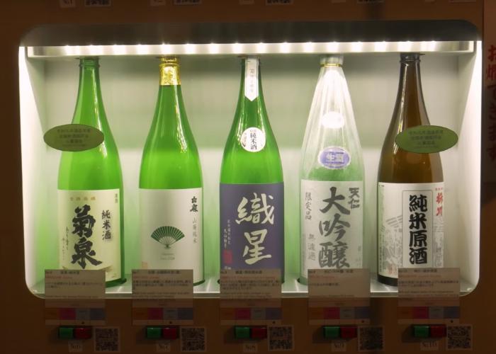 View of the Koedo Kurari sake vending machine with four bottles of sake