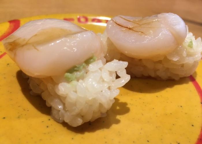 Yesso Scallop, a type of nigiri sushi