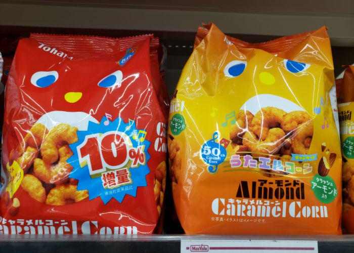 Packages of Caramel Corn and almond Caramel Corn on grocery shelves