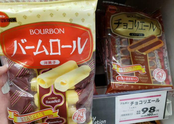 Packages of baum rolls on grocery shelves