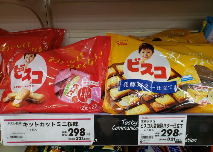 Packages of chocolate and strawberry Bisco crackers on grocery shelves
