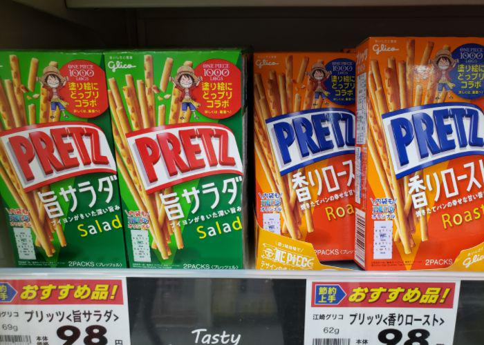 Boxes of salad and roast Pretz on grocery shelves