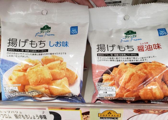 Packages of salt and soy sauce agemochi on grocery shelves