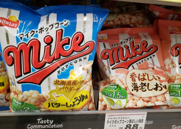 Packages of shrimp and butter soy sauce Mike Popcorn on grocery shelves