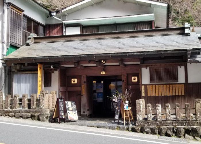 Tougakubou restaurant exterior in Isehara, Kanagawa