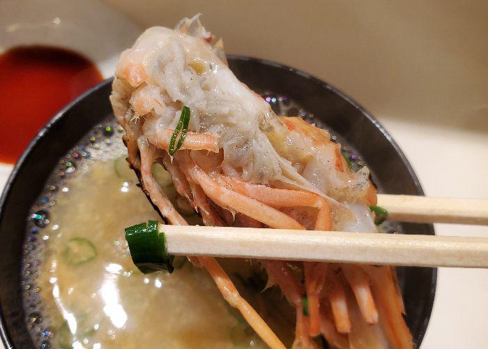 Aka-ebi in miso soup