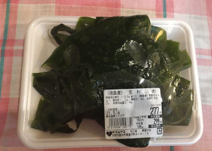 wakame in a package