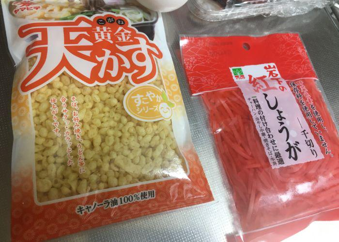 Benishouga and tenkasu for takoyaki recipe