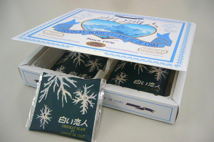 Shiroi Koibito Cookies in a box with one cookie at the front