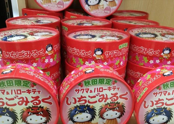Shelf of Ichigo Miruku (Strawberry Milk) Candies in Akita