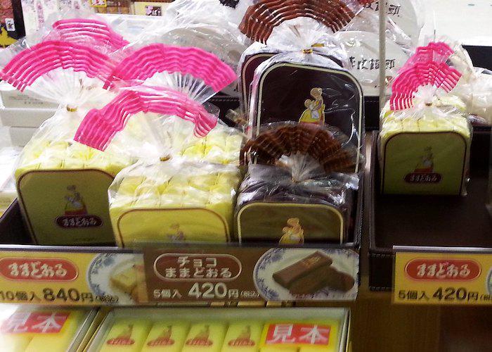 Mamador from Fukushima on a display at a store