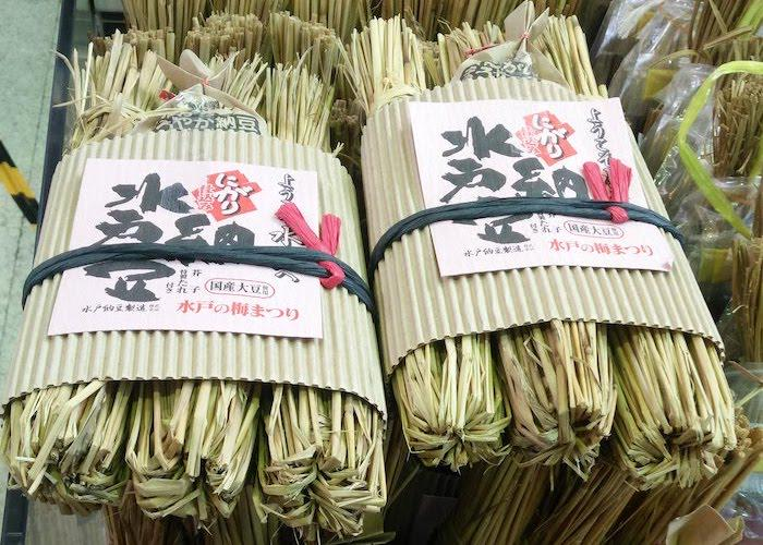 Mito Natto or Wara Natto in Ibaraki, Japanese fermented soy beans wrapped in straw