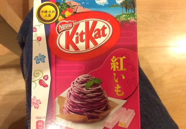 Beni Imo Kit Kat from Kyushu, Kagoshima, purple sweet potato Kit Kat