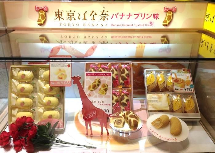 Tokyo Banana - Most Famous Omiyage Souvenir in Tokyo on display at a department store in Tokyo