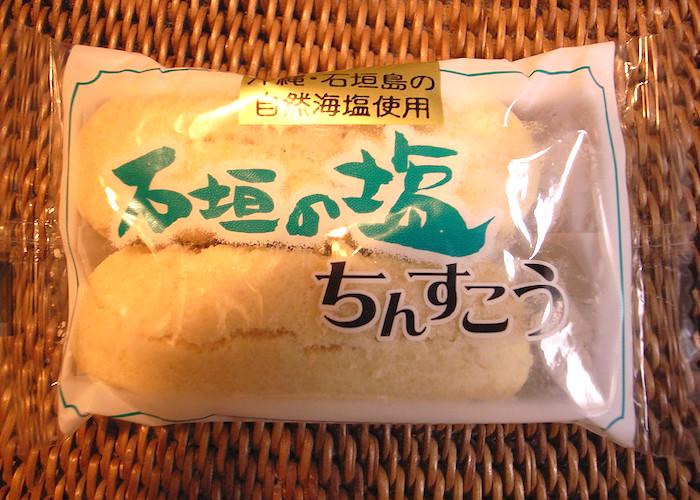 Chinsuko Cookies from Okinawa made from local salt