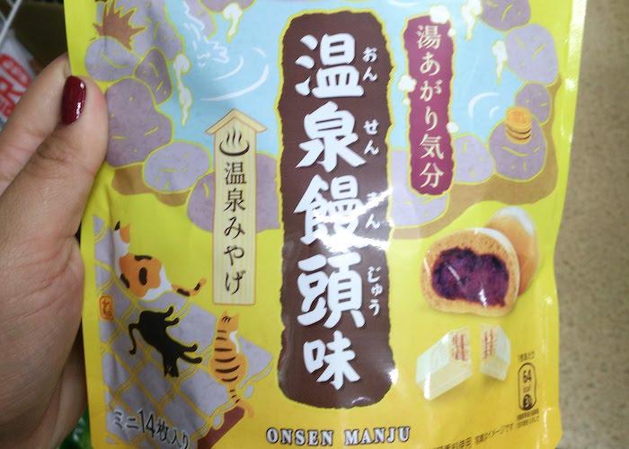 Onsen Manju Kit Kats from Hot Spring Town Gunma