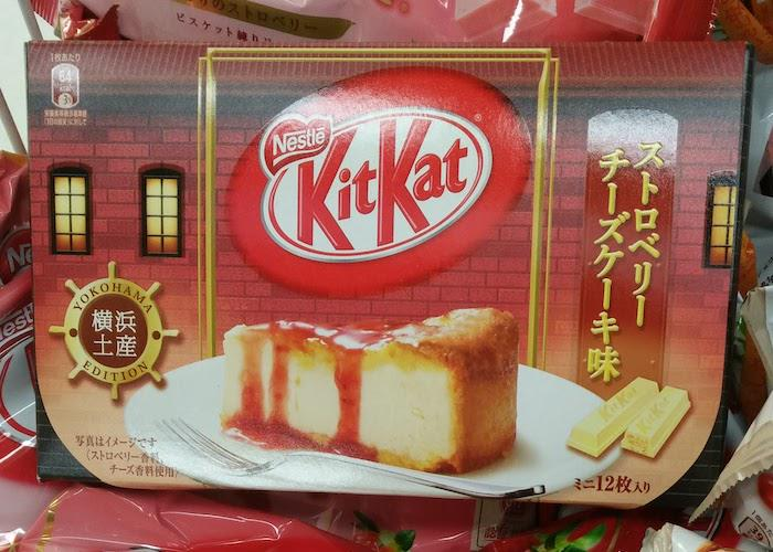 Strawberry Cheese Cake Flavored Kit Kats from Yokohama in Kanagawa Prefecture