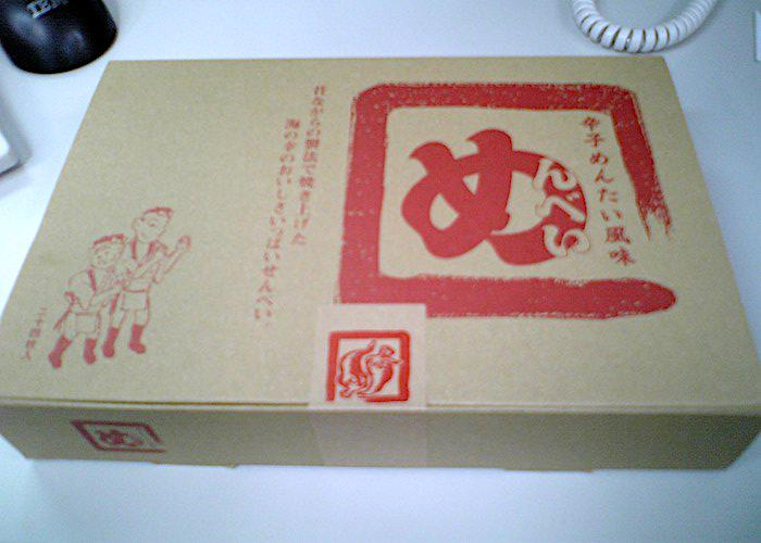 Menbei Crackers from Fukuoka in a box