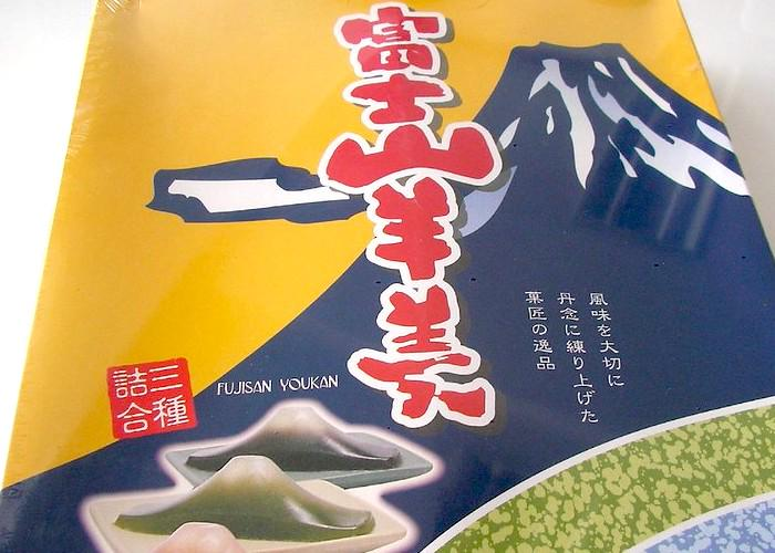 Mount Fuji shaped sweets from Yamanashi in a box