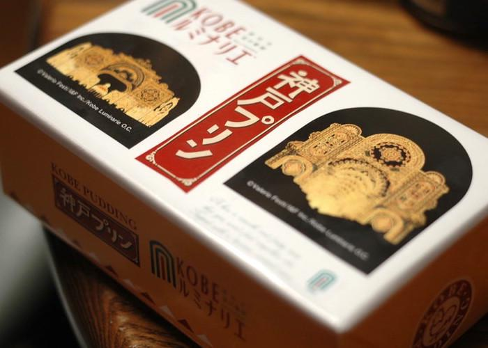 Kobe Pudding from Hyogo Prefecture in a box