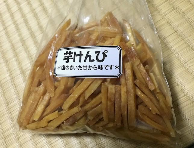 Imo Kenpi sweet potato chips from Kochi in a a bag