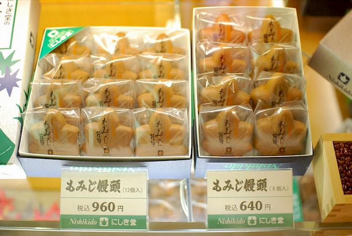 Momiji Manju - Japanese waffles in the shape of maple leaves in Hiroshima on display in a box