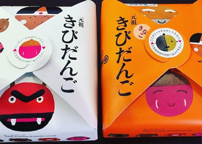 Two packets of Kibidango from Okayama