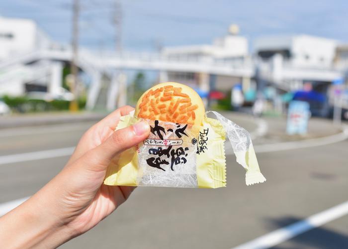Miyazaki Cheese Manju