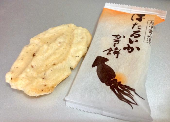 Horaku Ika Senbei Cracker from Toyama, Squid Cracker