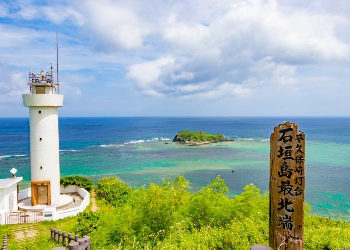 Hirakubozaki Lighthouse on Ishigaki Island in Okinawa, one of the must-visit spots with views of stunning blue water