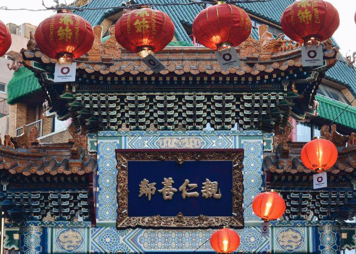 Yokohama Chinatown Gate with lanterns.