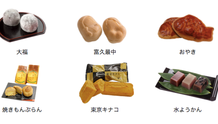 Japanese desserts from Akasaka