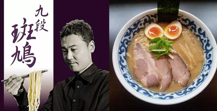 Chef of Ikaruga