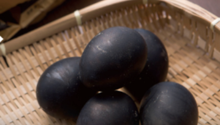 Kuro-Tamago, which is also called black egg.
