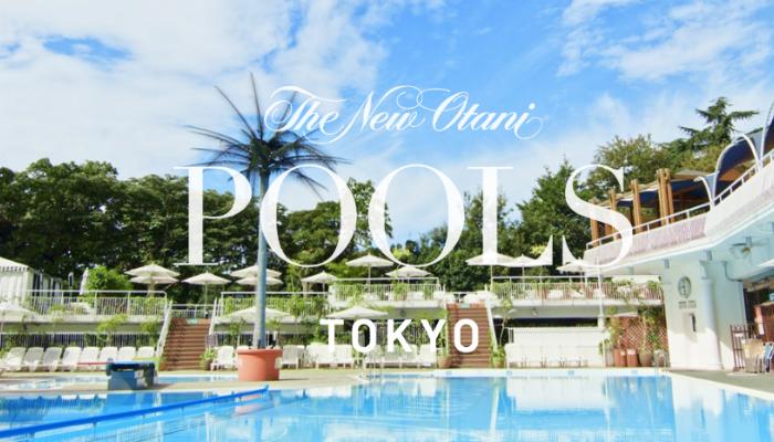 New Otani Pool