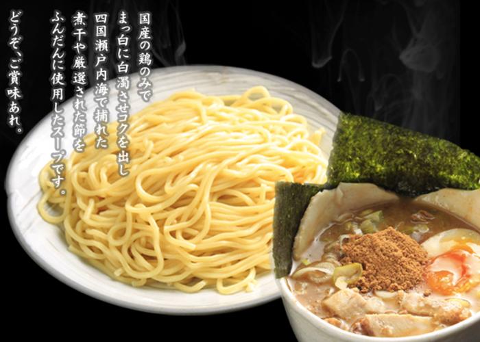 Tsukemen from Fuunji