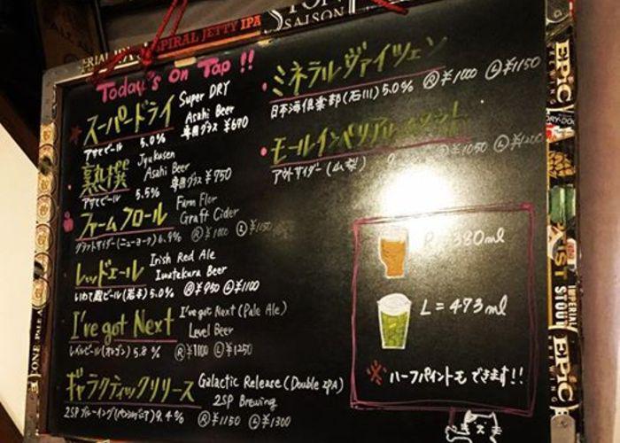 menu of Shinbashi Dry Dock