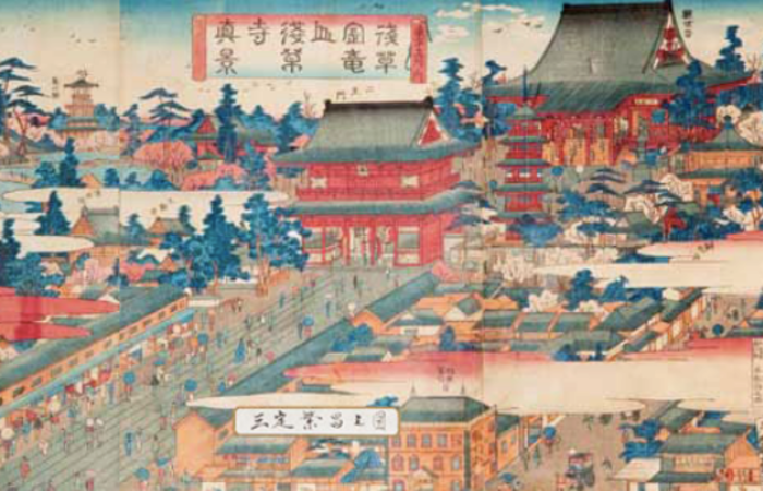 Kaminarimon Sansada