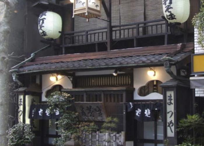 storefront of Kanda Matsuya