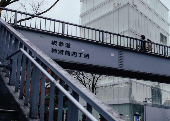 Omotesando guide