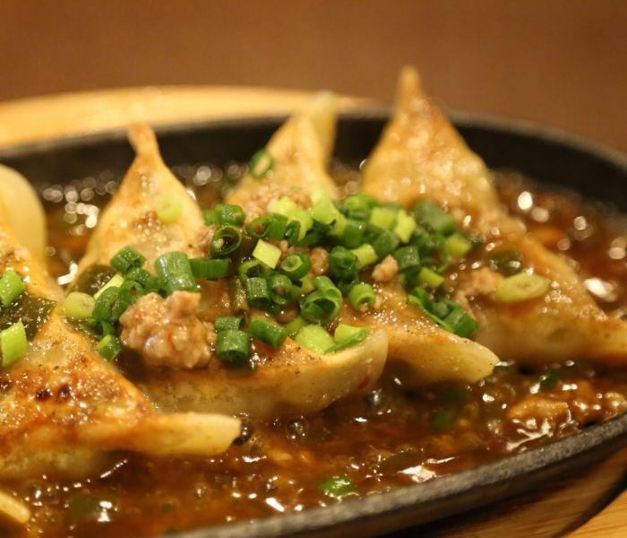 Wrashibe's dish