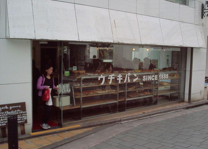 Yokohama bakery shop