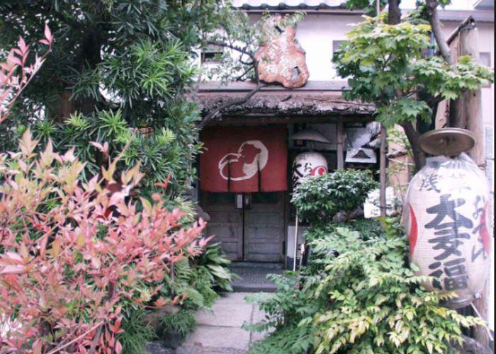 Entrance of the oden restaurant