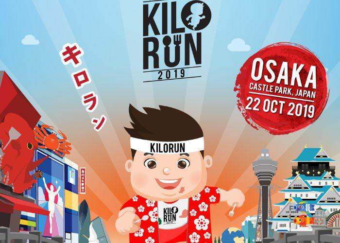 """Poster for the Kilorun Osaka 2019, with a running child wearing a headband that says """"Kilorun"""" with a form and spoon in each hand and Osaka Castle in the background"""