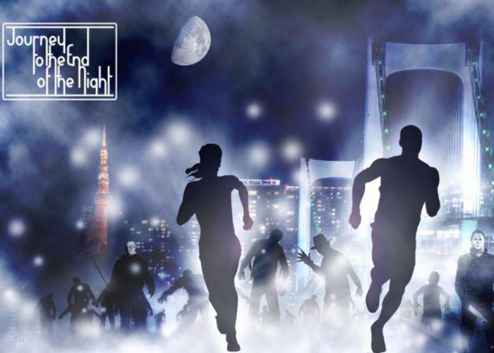 Journey to the End of the Night poster. Outlines of figures running against the Tokyo city skyline, with scary dark shadows of monsters chasing them
